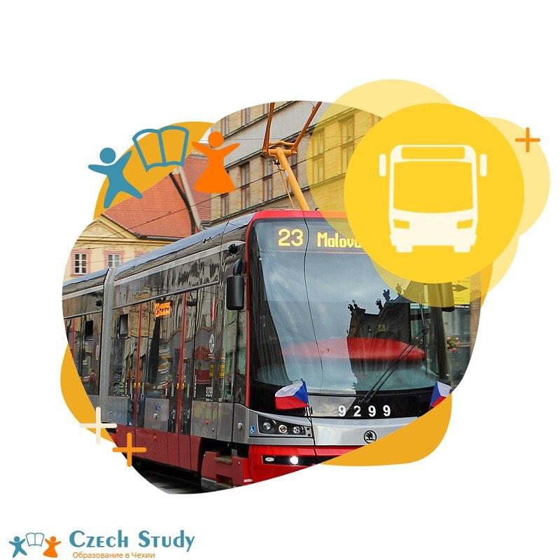 Интересная новость!  Транспортное предприятие Острава (DPO), первым в Чехии отменяет бумажные билеты на общественный транспорт🚡🚎 Билетики будут действительны до 31 марта 2020 года, а продажа их прекратится уже с 1 января 2020 года.  Руководство DPO, заявляют, что вывод бумажных билетов не только положительно повлияет на экологию, но и поможет сэкономить порядка 10 млн крон в год ю, и в тоже время не придётся тратить финансы на восстановление и ремонт бумажных компостеров.  И ещё один интересный факт, Острава -единственный город в Чехии, где в транспорте можно платить безналичным расчетом. И теперь уж единственный,который отказывается от бумажных билетов